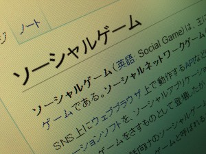 blog201311108