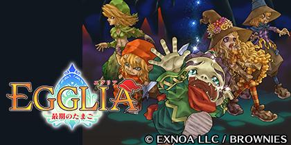 egglia2_banner_01